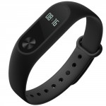 xiaomi-mi-band-china-launch.jpg