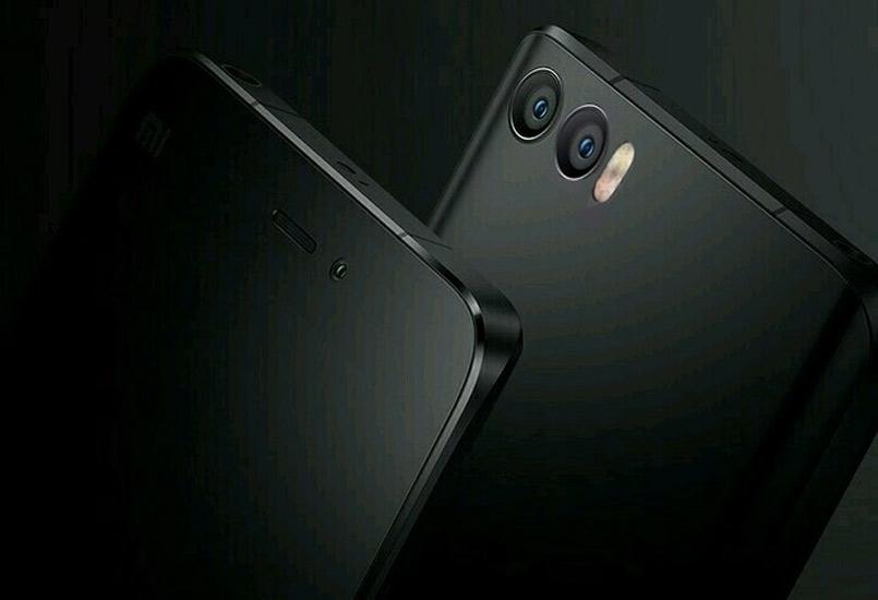 xiaomi-mi-5s-dual-camera-leak.jpg