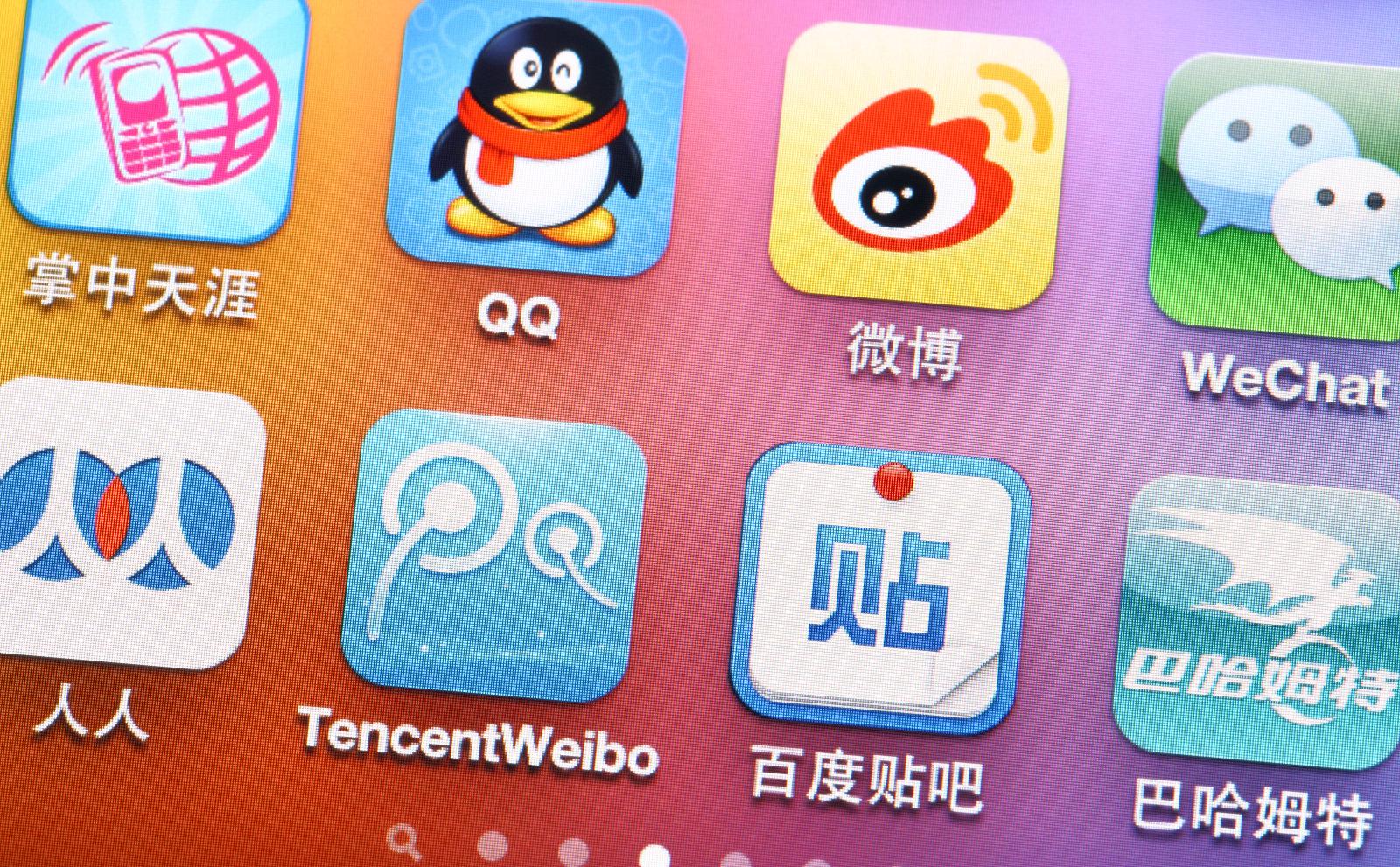 China social media mobile app