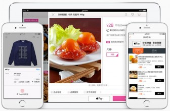 Apple Pay to launch in China on February 18