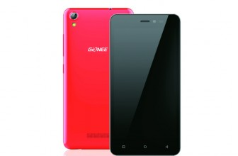 Gionee P5w with 5-inch HD display, quad-core processor launched in India at Rs 6,499: Specifications and features