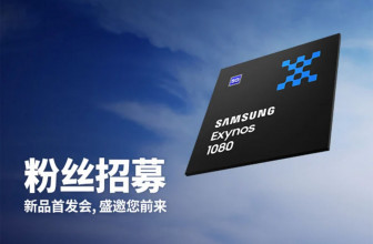 Samsung unveils the next chip for mid-range Galaxy phones on November 12th