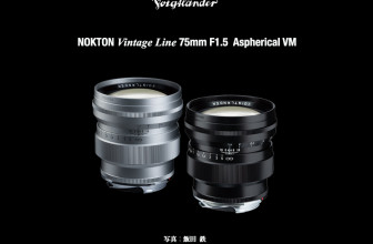 Voigtländer shares new information on its 75mm F1.5 Nokton for Leica M
