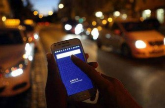 Uber can now find your friends and drive you straight to 'em