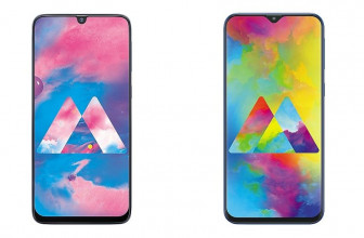 Samsung Galaxy M30, Galaxy M20 to Go on Sale in India Today via Amazon: Price, Specifications