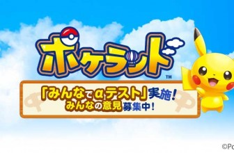 PokeLand for iOS and Android Revealed