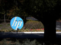 HP rejects Xerox buyout offer, at least for now