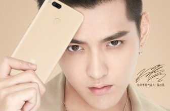 Xiaomi Mi 5X Launch Set for July 26, Confirmed to Feature Dual Rear Cameras, MIUI 9