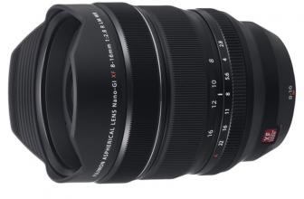 Fujifilm's XF 8-16mm F2.8 ultra-wide zoom arrives in November