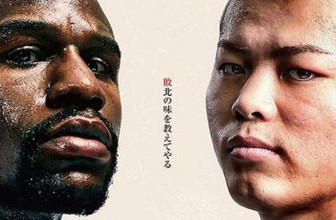Mayweather vs Nasukawa live stream: how to watch fight online from anywhere
