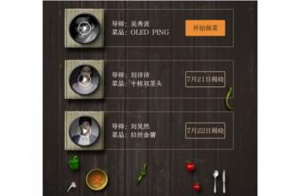 Xiaomi Redmi Pro teaser hints at OLED display, 10-core processor