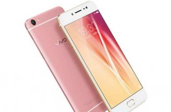 Vivo X7, priced at 2,498 Yuan (approx Rs 25,260), Vivo X7 Plus smartphone launched in China